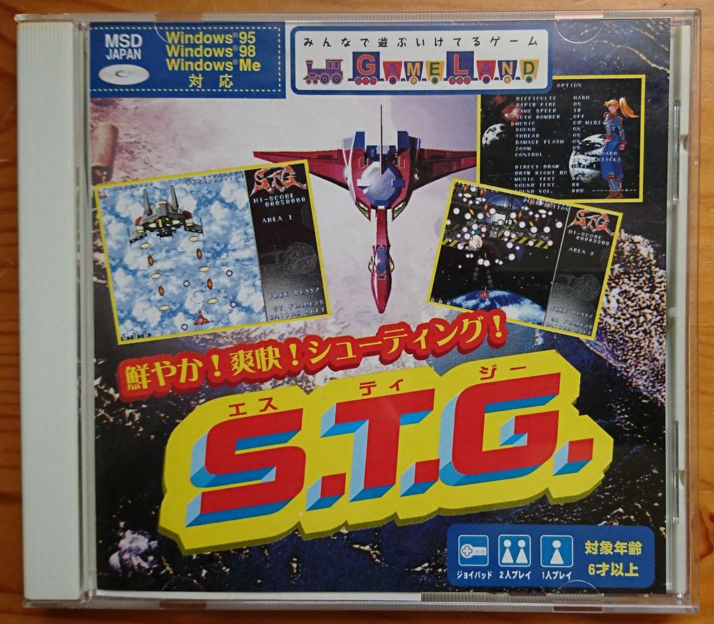 STG_CD1.jpg
