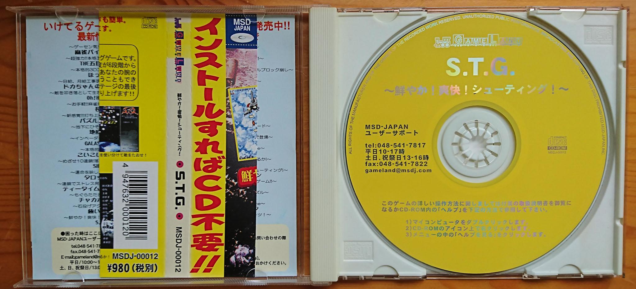 STG_CD3.jpg