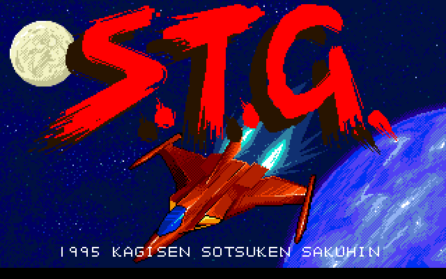 STG_DOS1.png