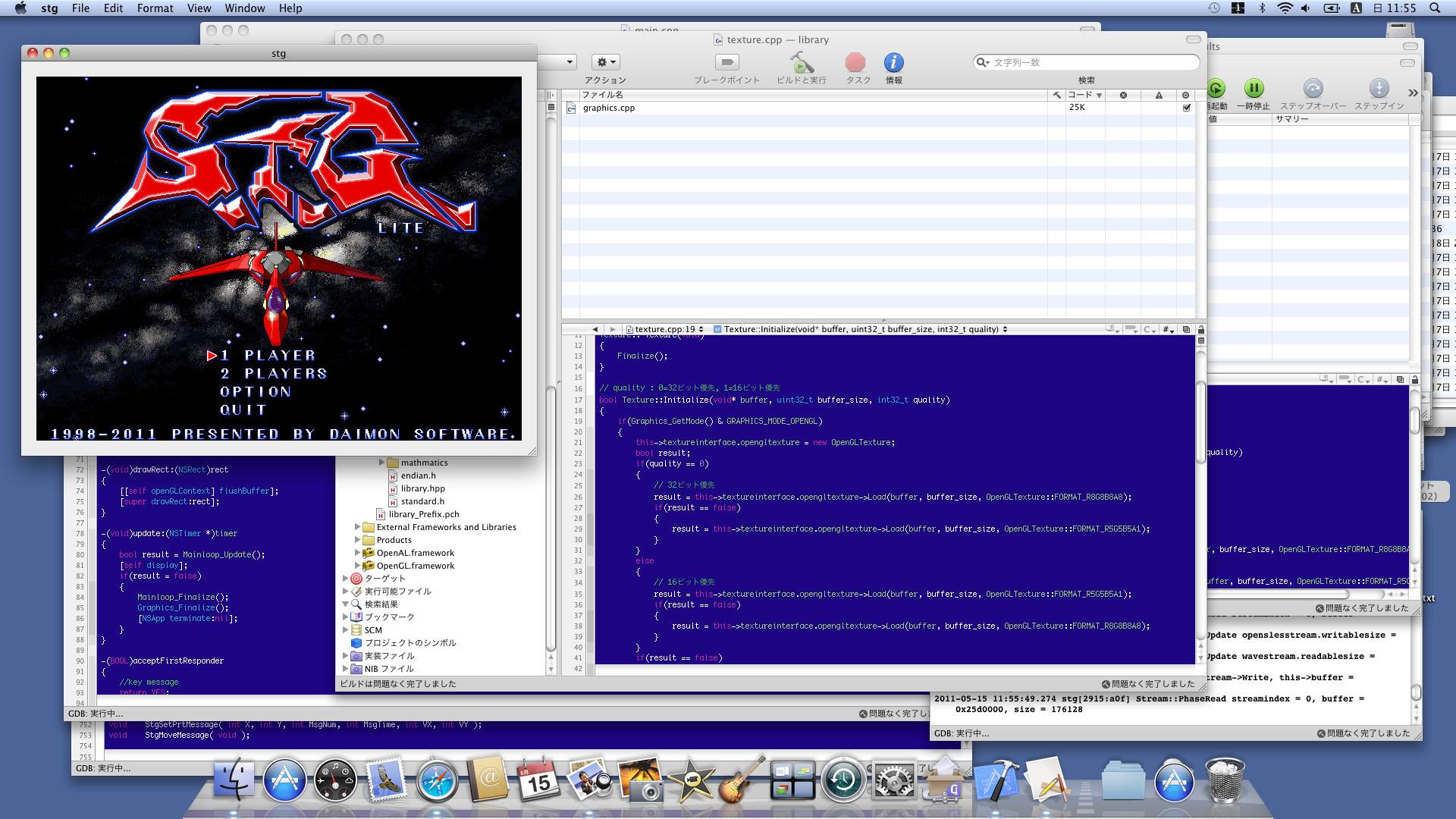 STG_OSX.jpg